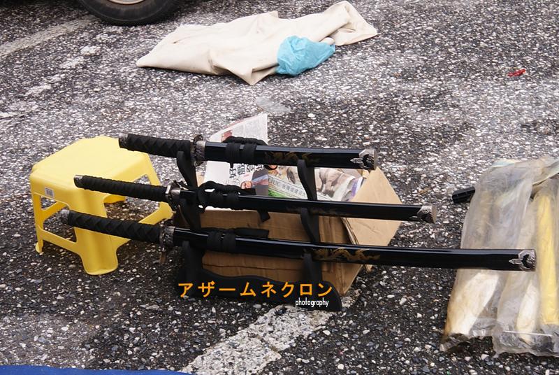 Pedang+samurai+untuk+dijual+malaysia