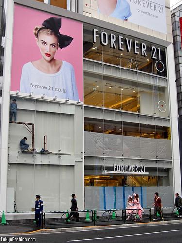 Forever 21 Harajuku Lolitas
