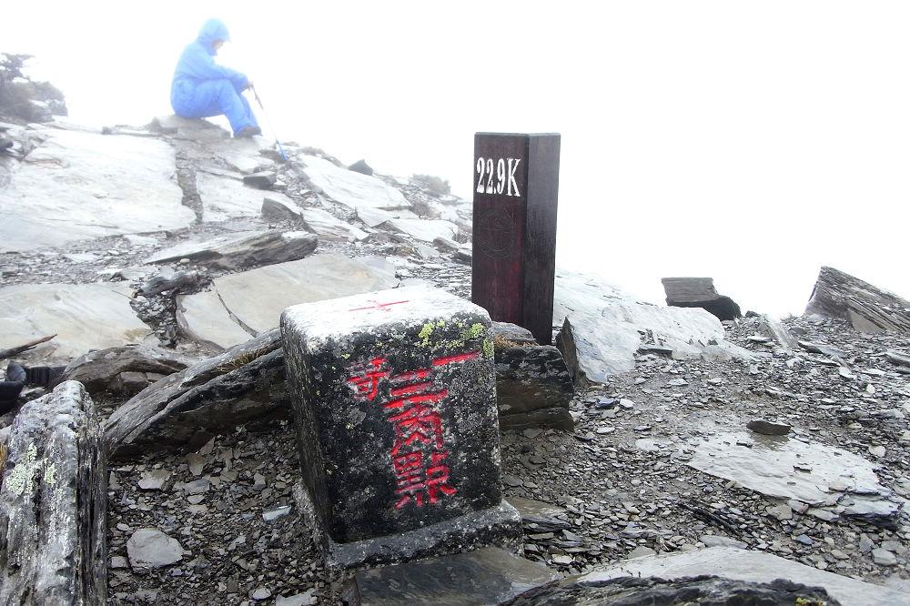 29-風吹雨打主峰頂