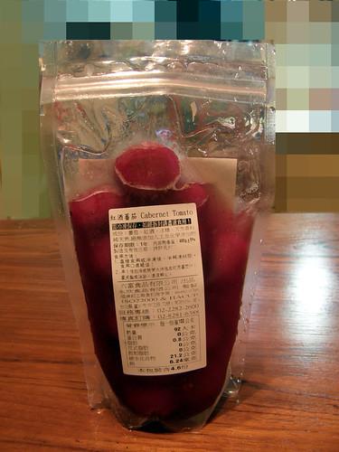 [點心] 夢想果紅酒蕃茄 (2)