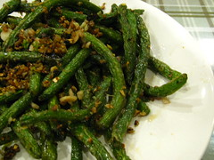 Dry-Fried Green Beans (?????) @ Han's Restaurant