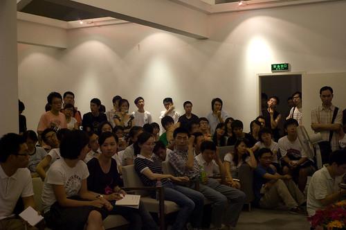 nEO_IMG_liangwendao-audience-1495