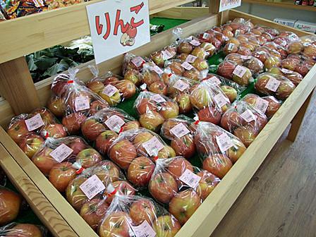 りんご~山形「こまぎ」
