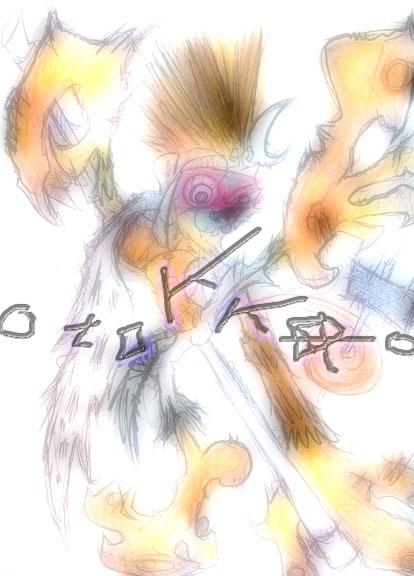 孫悟空 PAL iii