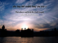Har Mandir (Dhan Guru Nanak) Tags: wallpaper sky sun black water goldentemple khalsa sikhi harmandirsahib harimandir sarowar gurbani