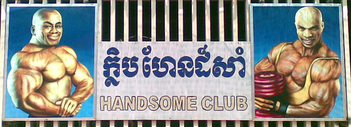 Handsome Club