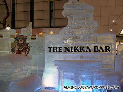 Nikka Bar