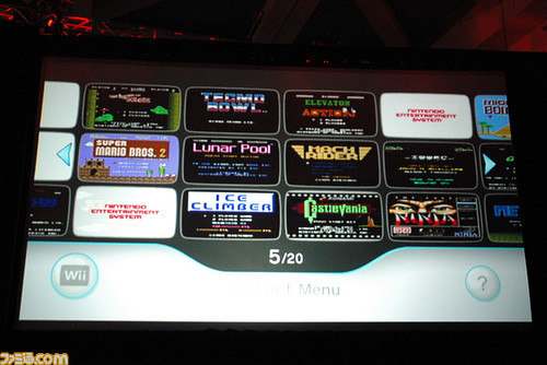 Wii System Menu 4.0 (3).jpg