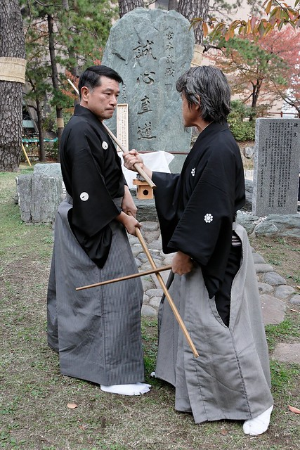 Stele Musashi - Japon 2005_073