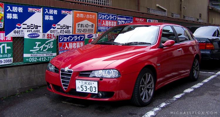 Alfa Romeo 156 Sportwagon. The very pretty Alfa Romeo 156