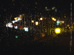 _走過窗外的 那朵雲。 (eliot.) Tags: life glitter rainyday pentax live sophie hsinchu taiwan vague eliot joss maumoruamakusa