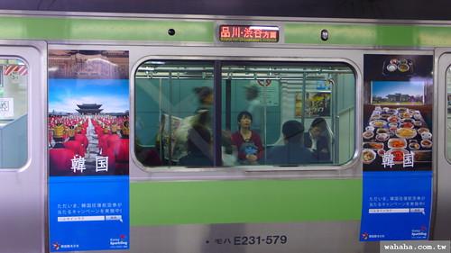 山手線車外的韓國觀光廣告