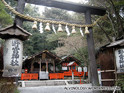 A shrine located inside the bamboo forest