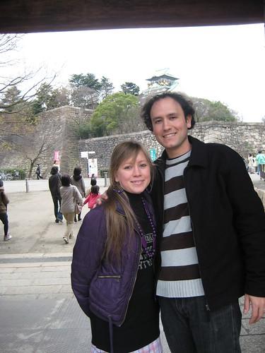 En el parque del Castillo de Osaka junto la puerta de entrada