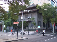 utong (rongpuk) Tags: people beijing cina
