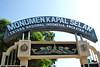 Monumen Kapal Selam, Surabaya