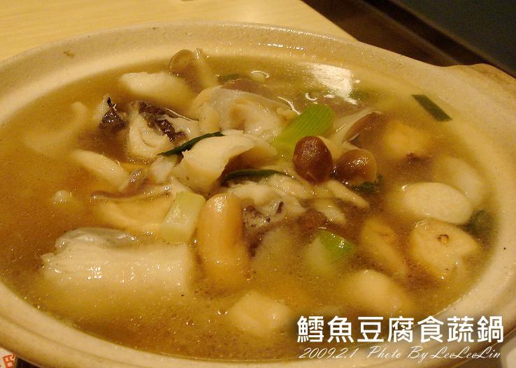 【台南。食】吾亦私私房菜餐廳~家庭聚會- 熊本一家の生活紀實