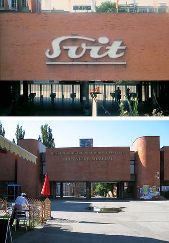 svit-entrance-2