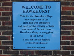 Photo of Blue plaque number 1470