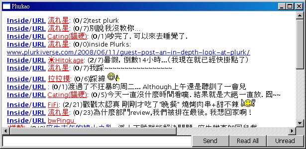 plurkao_plurks2 (by plateaukao)