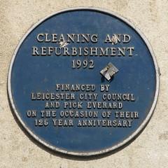 Photo of Blue plaque № 1521