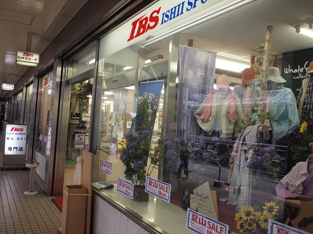 E-P1 first test snap 6 (@Umeda, Osaka)