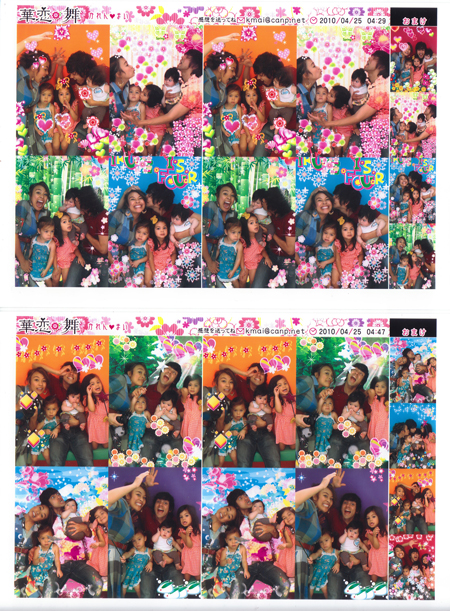 cue photo booth pictures