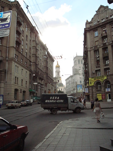 street ©  Wyrm2611