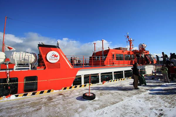 2009北海道-D4-3-破冰船GARINKOⅡ_02.jpg