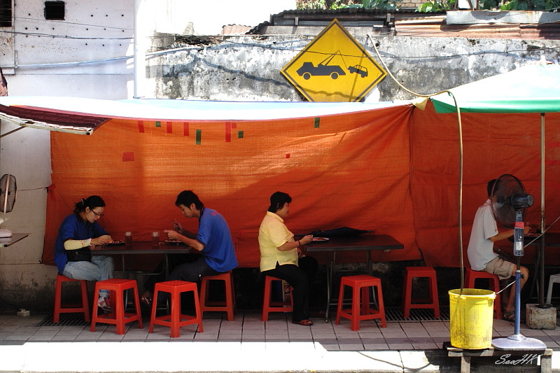 Lunch Time @ KL Malaysia