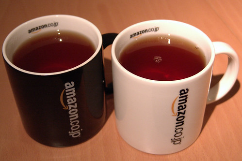 Amazon coffee mugs