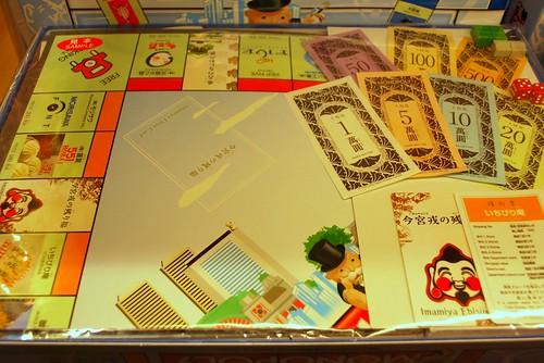 Monopoly Edición Osaka