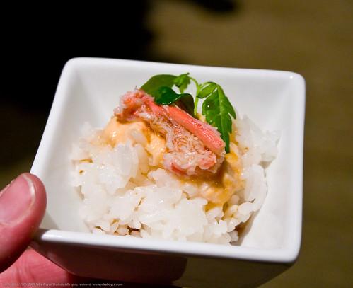 Japanese Ministry Oishii Tasting 2009