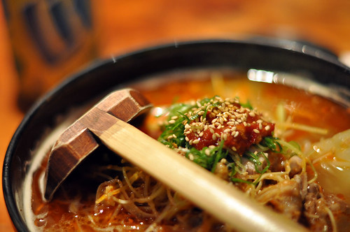 noodle korean ramen recipes Man's uploaded by True World Originally
