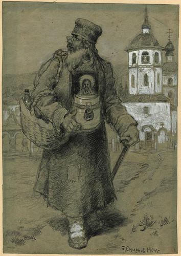 012- Monje haciendo colecta para la construccion de la iglesia en Irkutsk- Boris Smirnov 1904