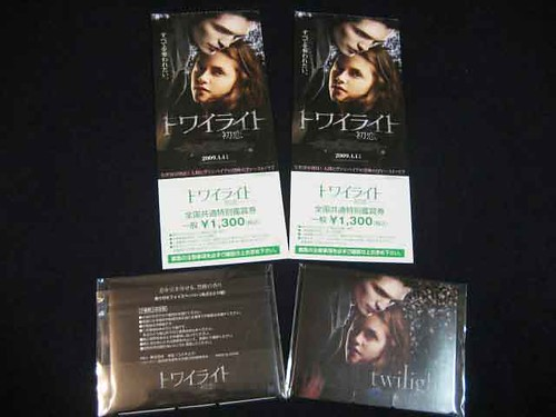 Advance tickets for Twilight and the flyers
