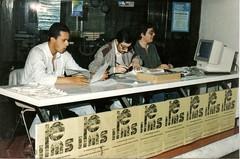 MesadecomputosIVConvNacional1988