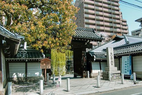 San-mon gate, Rokkakudo