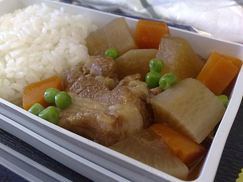 Japanese style sauteed sliced pork in ginger sauce, selected vegetables and steamed rice