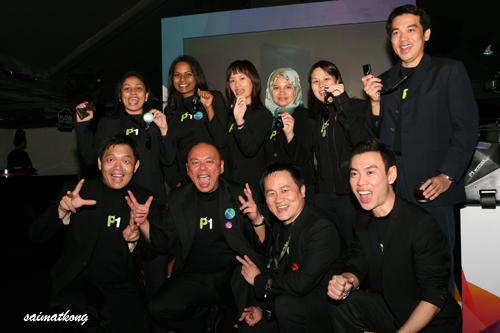 P1 Team