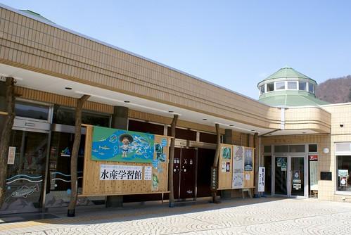 水紀行館の水産学習館