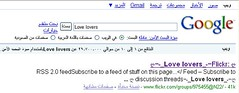 Love lovers ( AL BaDaR) Tags: love google lovers