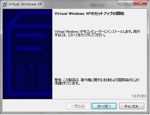 windows7xpmodeSetup