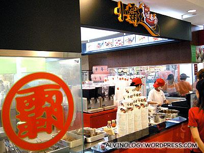 Xiao Ba Wang Food Kiosk