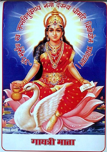 SindhiPanchang-Gayatri-Mata