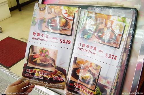 20090502 台北凱撒西餐 (4).jpg