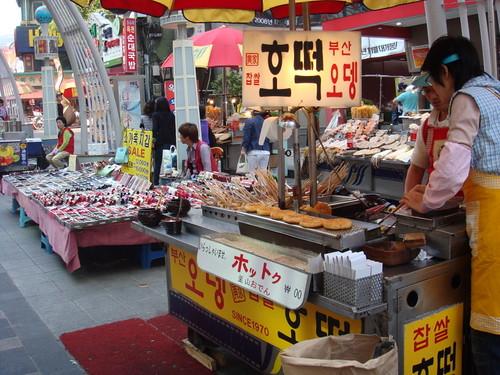 Tasty Korean desserts