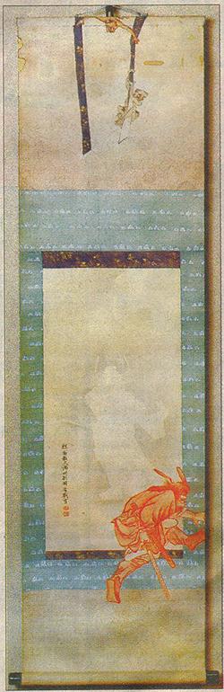 酒井楳斎(さかいばいさい):鍾馗図