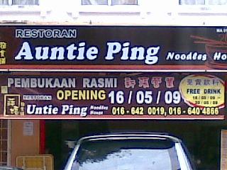 Melaka banner typo