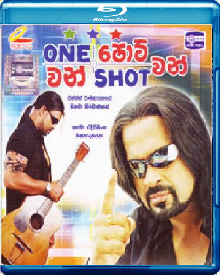 One Shot One Sinhala Full Movie
